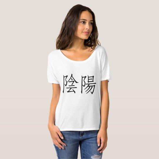 Yin yang in chinese characters shirt
