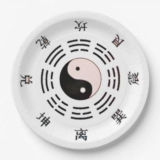 Yin Yang Style 9 Inch Paper Plate