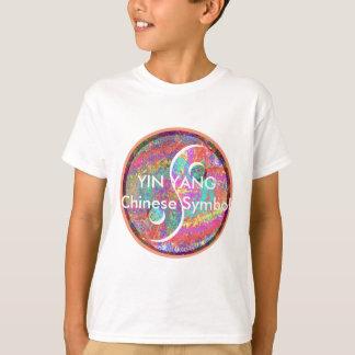 YIN YANG Style: Kids' Hanes TAGLESS® T-Shirt Wait