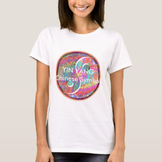 YIN YANG Style: Women's Basic T-Shirt This basic t