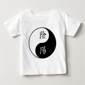 Ying Yang Chinese Baby T-Shirt
