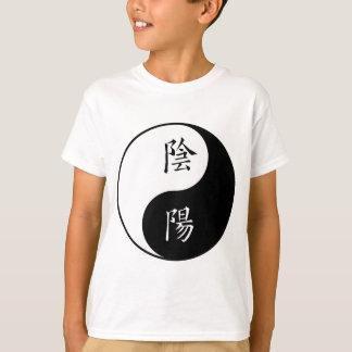 Ying Yang Chinese T-Shirt