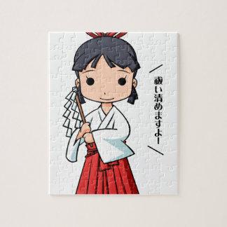 Yo! Miyako English story Omiya Saitama Yuru-chara Jigsaw Puzzle