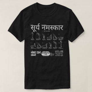 Yoga: Surya Namaskara yoga: Solar worship Sun T-Shirt
