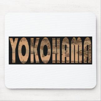 yokohama1855 mouse pad