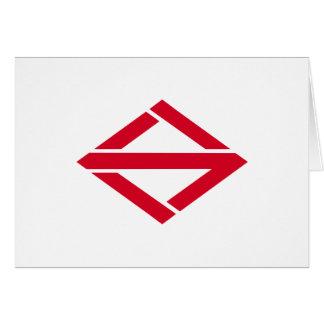Yokohama, Japan, Japan flag Card