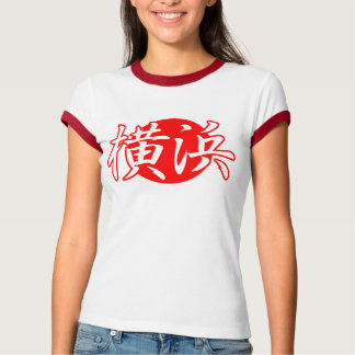 Yokohama Kanji T-shirt