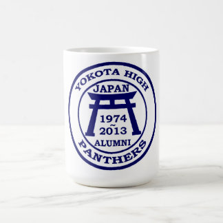 Yokota High School Japan Alumni  1974-2013 Coffee Mug