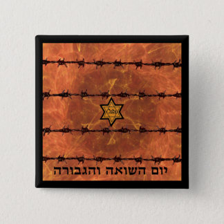 Yom HaShoah 2 Inch Square Button