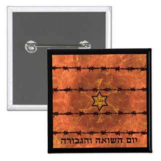 Yom HaShoah 2 Inch Square Button