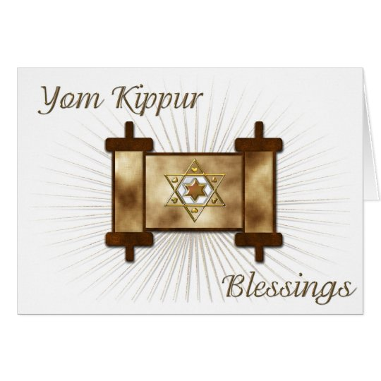 Yom Kippur Scroll Card