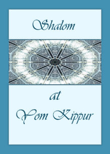 Yom kippur cards greeting cards more zazzle ca yom kippur ten in a white circle greeting card m4hsunfo