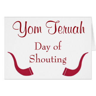 Yom Teruah Day of Shouting Card