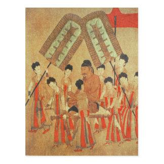 Yongle Emperor Postcard