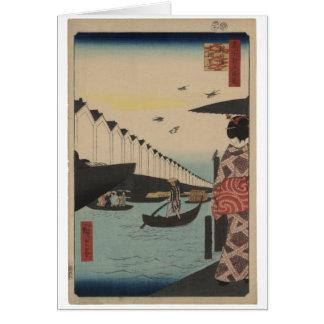 Yoroi ferry at Koami District. Card