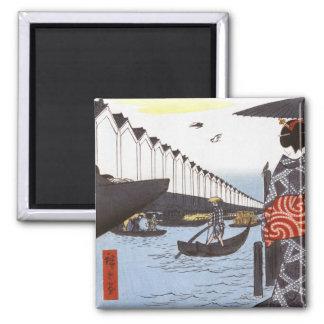Yoroi Ferry Magnet