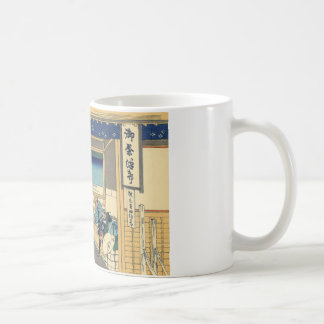Yoshida at Tōkaidō Coffee Mug