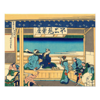 Yoshida on the Tokaido Art Photo