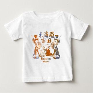 Yoshida Tokaido Highway Baby T-Shirt