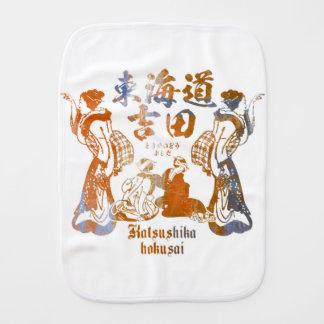 Yoshida Tokaido Highway Burp Cloth