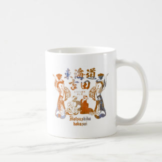 Yoshida Tokaido Highway Coffee Mug
