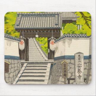 Yoshimizu, Anyoji Temple Imai Takehisa art japan Mouse Pad