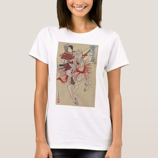 Yoshitoshi Female Warrior Samurai Hangaku Gozen T-Shirt