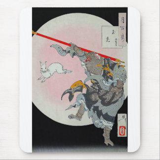 Yoshitoshi, 'month hundred form ball rabbit mouse pad