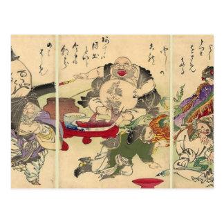 Yoshitoshi's Seven Lucky Gods (detail) Postcard