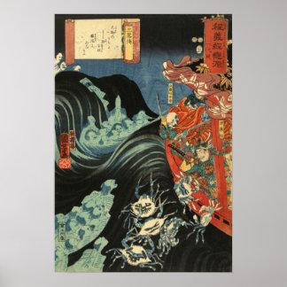 Yoshitsune vs. the Taira Ghosts: Vintage Woodblock Poster