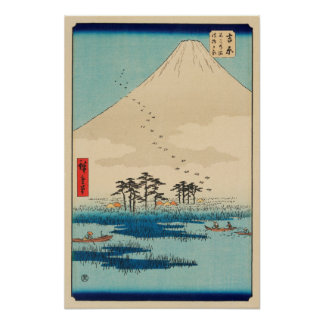 Yoshiwara, Japan: Vintage Woodblock Print