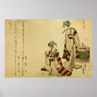 Yoshiwara Sparrow Poster