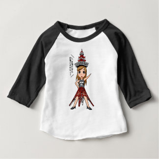 You can do Kiyouko still! English story Minato Baby T-Shirt