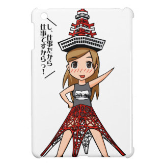 You can do Kiyouko still! English story Minato iPad Mini Covers