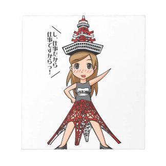 You can do Kiyouko still! English story Minato Notepad