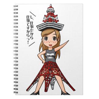 You can do Kiyouko still! English story Minato Spiral Notebook