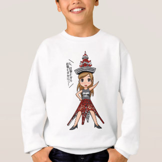 You can do Kiyouko still! English story Minato Sweatshirt