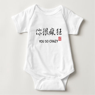 You so Crazy - Chinese Characters Baby Bodysuit