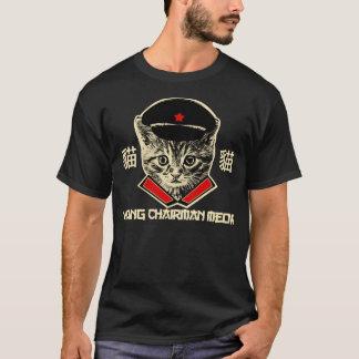 Young Chairman Meow - Meow T-Shirt