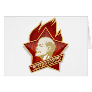 Young Pioneers Lenin Ленин Communist Soviet Union Card