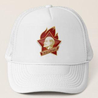 Young Pioneers Lenin Ленин Communist Soviet Union Trucker Hat