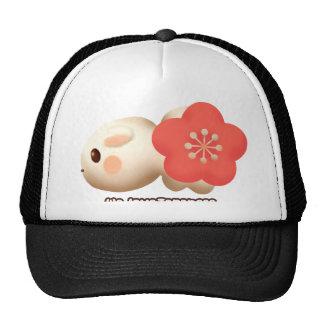 Your flower 2 u A of plum Trucker Hat