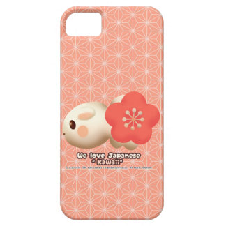 Your flower 2 u B of plum iPhone 5 Cover