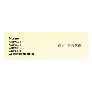 Your Kanji Name Card Pack Of Skinny Business Cards