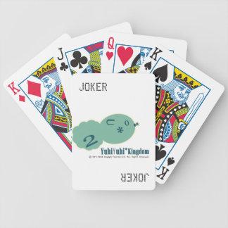Your mint ice 2 u C Card Decks