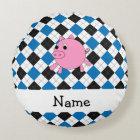 Your name pig black blue argyle round pillow