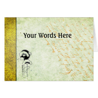Your Words on Hand Made Paper with Woodcuts Card