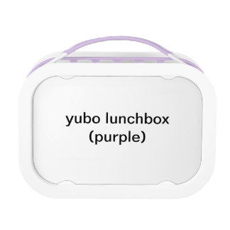 yubo lunchbox (purple)