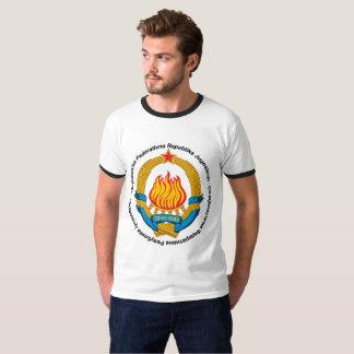 Yugoslavia T-Shirt (SFRJ/SFRY)