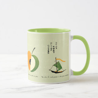 YUMEJI Fruit mug/dream two fruit magnetic cup